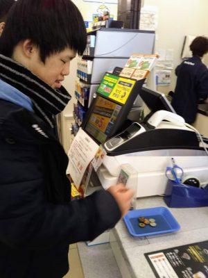 放課後等デイサービス・2019/03/08(金)