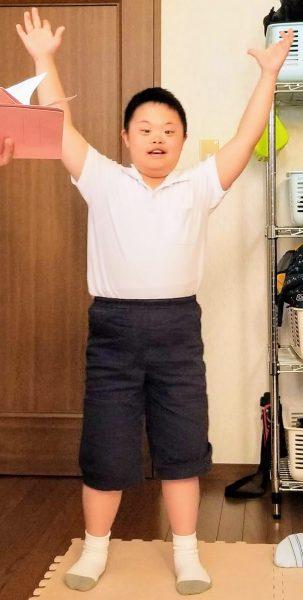 放課後等デイサービス・2019/06/03(月)