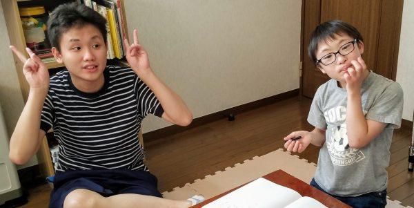 放課後等デイサービス・2019/07/01(月)