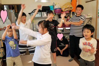 放課後等デイサービス・2019/09/25(水)