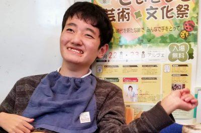 放課後等デイサービス・2019/10/29(火)