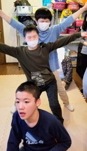 放課後等デイサービス・2020/01/21(火)