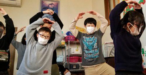 放課後等デイサービス・2020/01/22(水)