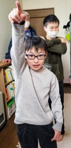放課後等デイサービス・2020/02/14(金)